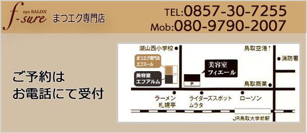 map-tel