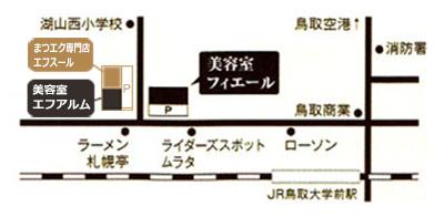 ba-map2016
